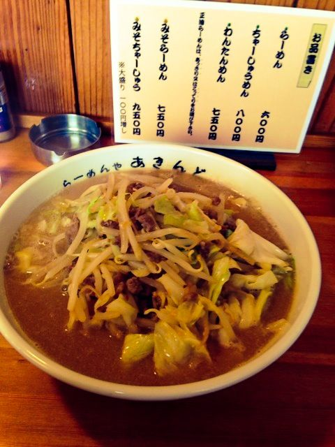 Miso ramen include Sprouts, cabbage, carrots, bamboo shoots, minced