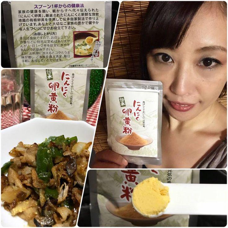 スプーン1杯からの健康法!にんにく卵黄でおうちごはん♪|SHOOP+FACTORY(シュープ・ファクトリー)@オーナーブログ