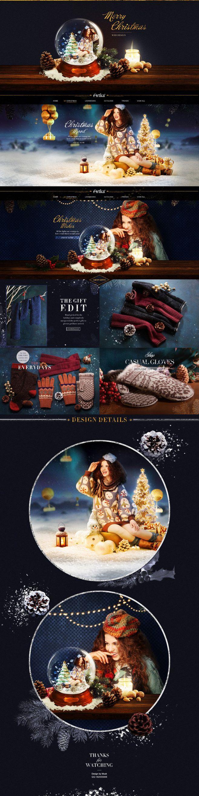 女装海报及首页[圣诞专题] 电子商务/商...