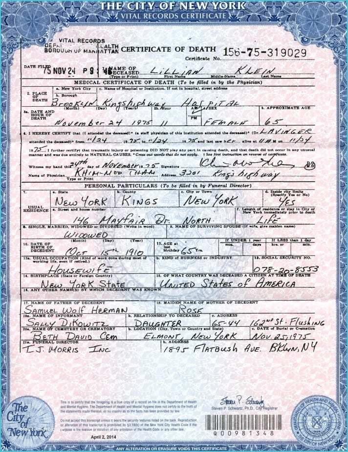 Copy Of Birth Certificate Nyc Amazing Vitalchek Orders Birth