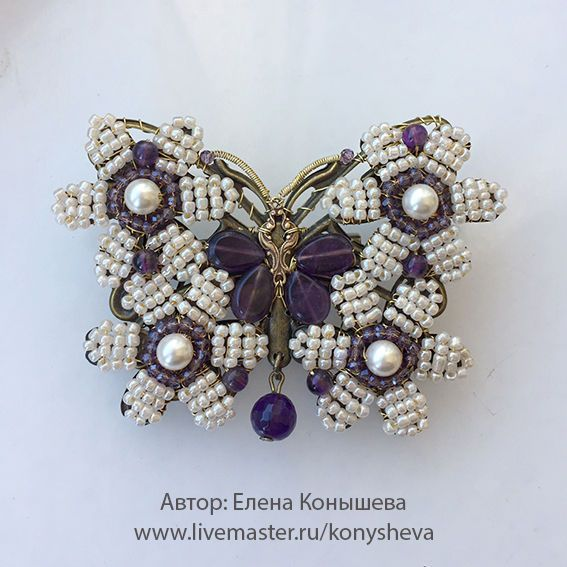 Купить Брошь-бабочка Весна пришла. - фиолетовый, брошь, бабочка, цветок, цветы, весна, цветение