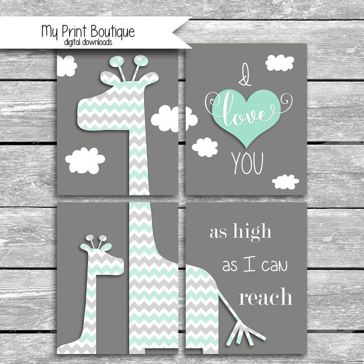 Coordinates With Peanut Shell Uptown Giraffe Crib Bedding by MyPrintBoutique on Etsy