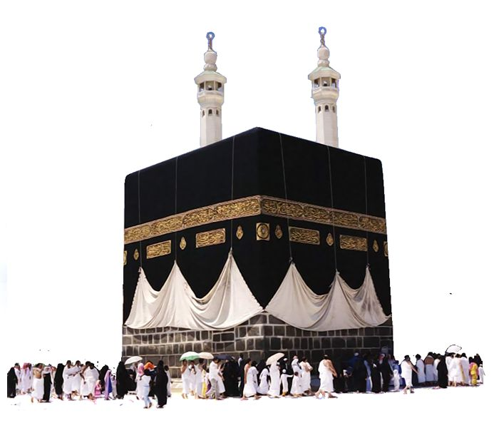 Umrah Banner: If You Are Planning To Go For #Hajj Or #Umrah Then You Are