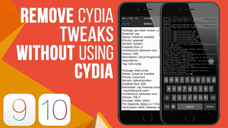 How To Remove Cydia Tweak Without Using Cydia For iOS 10.2, 9.3.3, 9.2.1...
