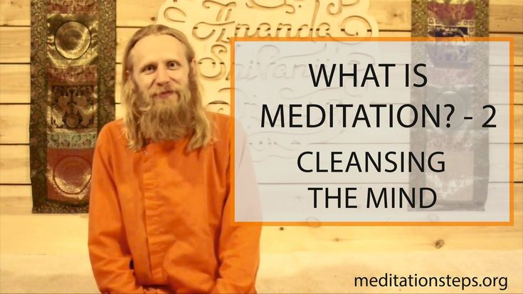 What is meditation? - 2. Cleansing the Mind.