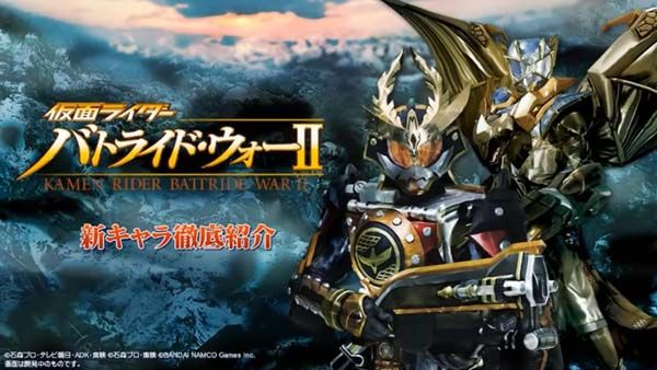 Kamen Rider Battride War 2 PS3 ISOplayer controls one of the Kamen Riders as he battles through a series of enemies. The game mainly features the protagonists of the Heisei era of Kamen Rider, starting with 2000'sKamen Rider Kuugaand featuring up to 2013'sKamen Rider Wizard.   #Actionroleplayinggame #BandaiNamcoGames #Eighting #Hackandslash