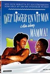 Recension av Det ligger en vit man i din säng mamma! (Romuald et Juliette). En komedi av Coline Serreau med Daniel Auteuil och Firmine Richard.