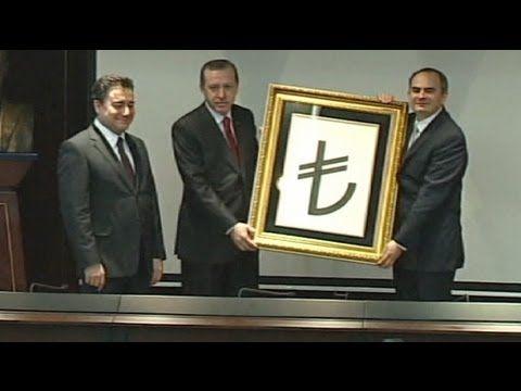 Новый символ турецкой лиры