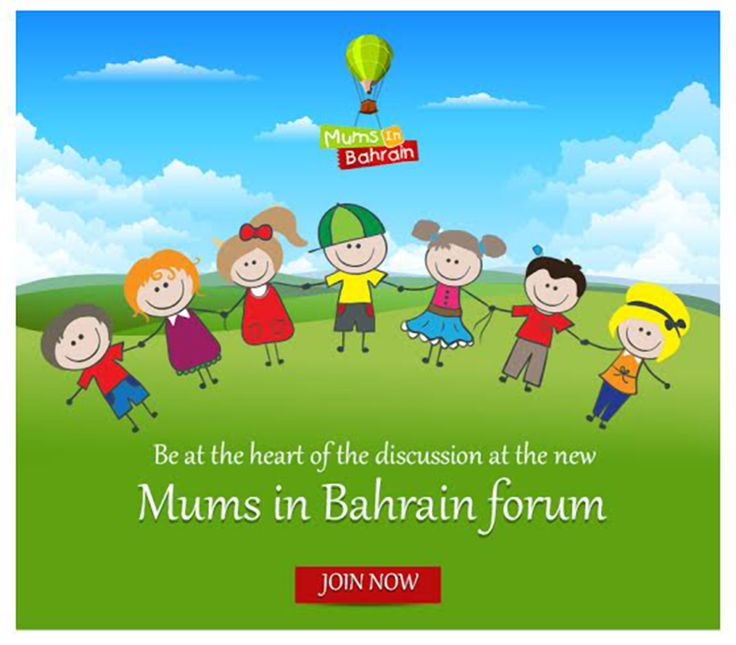 Sometimes coincidence is a plan in disguise – goes the well known saying. And it goes true with one of the most popular online portals of the kingdom; mumsinbahrain.net. A one stop destination for all the information needed to get the most out of life in Bahrain; the portal supports both parents and children alike in all possible ways. When BTW spoke to one of the founders of this online community, Ms. Ghada Salem, she was very thankful to the support given by the local and expatriate…