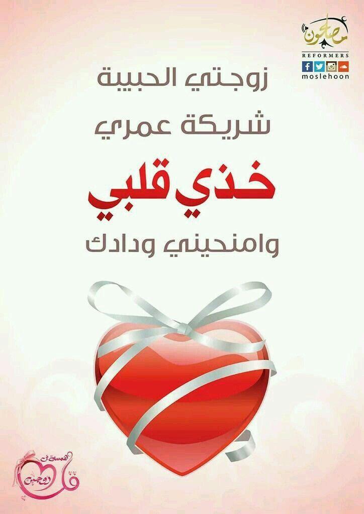 Pin By Abdallah Mahmoud On Love Life Life Habits Love Life Quotations