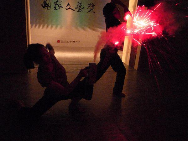 Laser Smoke Dance