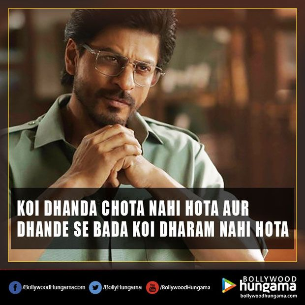 Raees 24 Shah Rukh Khan Quotes Bollywood Celebrity News Movie Dialogues