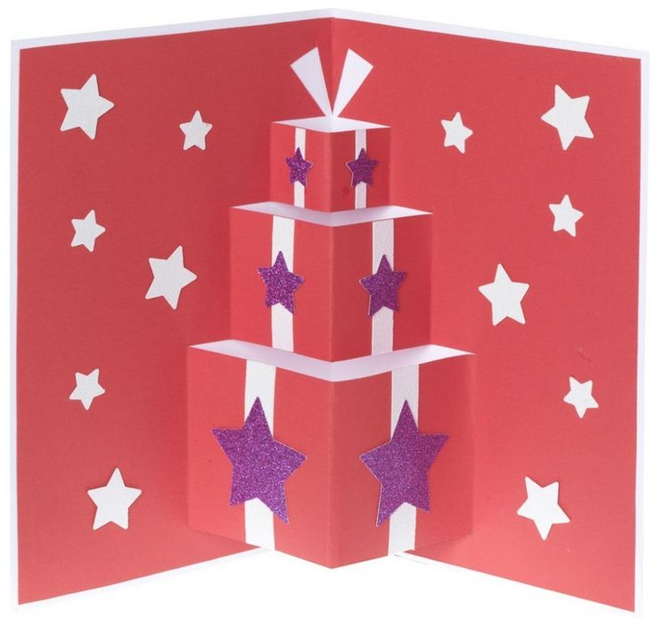 carte Pop-up Noël en rouge et blanc, motif boîtes à cadeaux empilées