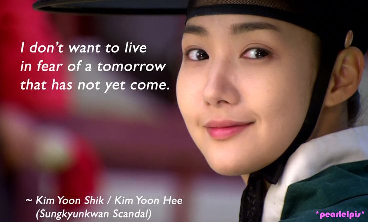 Sungkyunkwan Scandal quote (ep16) : Park Min-young as Kim Yoon-hee (Dae-mul)