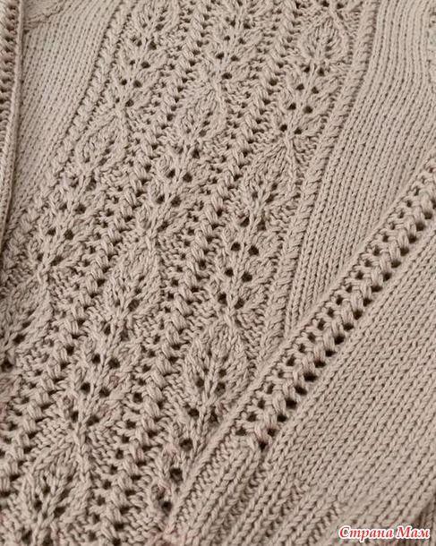 """Пуловер для девочки """"Осень"""""""
