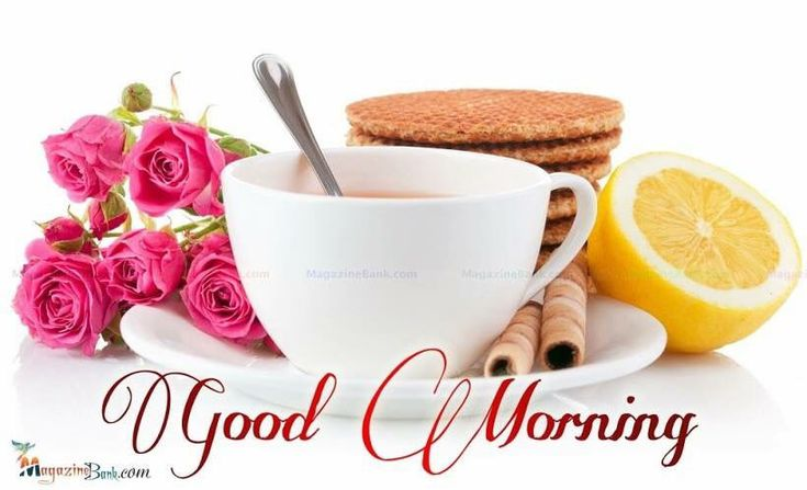 Good Morning Coffee Breakfast And Roses morning good morning morning quotes good morning quotes morning quote good morning quote beautiful good morning quotes good morning wishes good morning quotes for family and friends