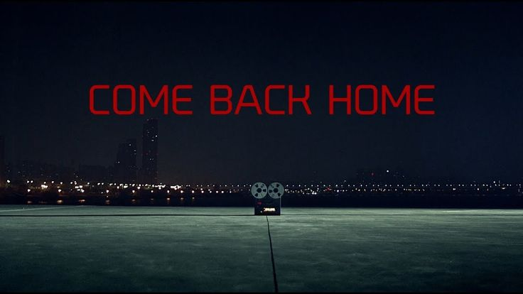 : Seo Taiji posted the Official MV (Explicit Ver.) for #BTS' remake of Seo Taiji's 'Come Back Home'.