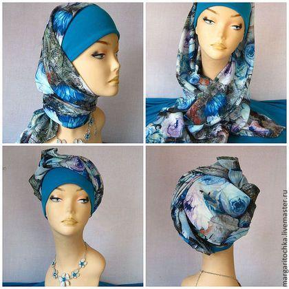 Купить или заказать 'Круиз' - 07 тюрбан летний пляжный чалма хиджаб в интернет-магазине на Ярмарке Мастеров. Необыкновенно красивый, удобный, стильный головной убор трансформер. Название говорит само за себя, он будет незаменим на отдыхе. Когда после пляжа нужно куда-то убрать мокрые волосы и все равно прекрасно выглядеть. Но безусловно и в городе он замечательно дополнит летний наряд и создаст настроение! Большой простор для фантазии при завязывании и моделировании на голове. Т.е.