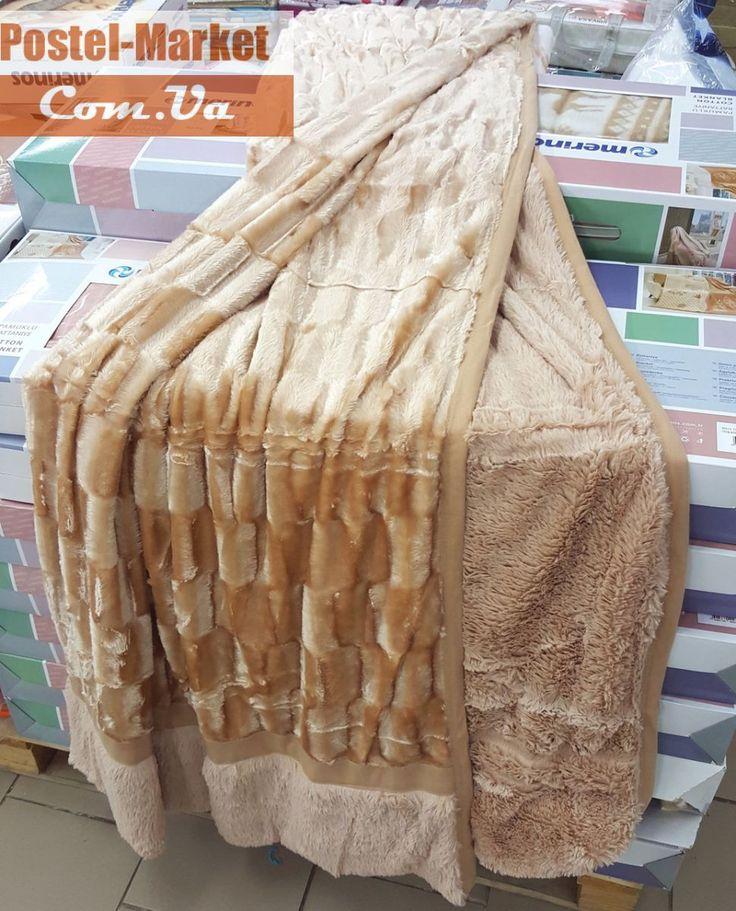 Плед-покрывало из искусственного меха светло-коричневого цвета. Купить Плед-покрывало из искусственного меха светло-коричневого цвета в интернет магазине Постель маркет (Киев, Украина)