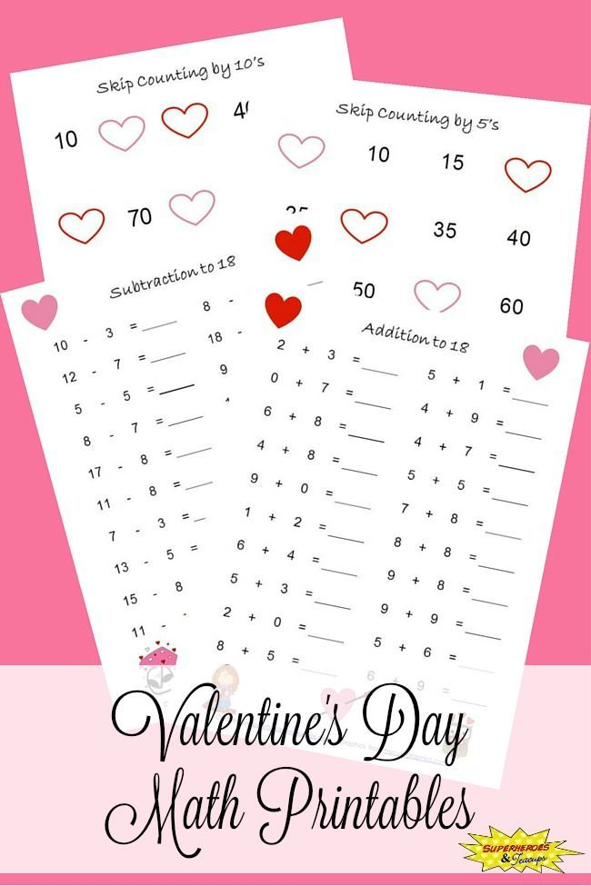 1000 images about valentine 39 s day printables on pinterest valentines free printables and. Black Bedroom Furniture Sets. Home Design Ideas