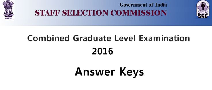 SSC CGL 2016 Answer Key Download or SSC CGL Answer Key