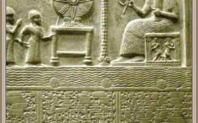 Gli alieni, Terra ed esseri umani Esiste un filo sottile che lega tra loro le grandi civiltà. Questa sottile traccia, diluita nel tempo, più o meno nascosta nelle pitture, nell'architettura, nei riti sacri, può essere riassunta in un #alieni #archeologiamisteriosa #oannes