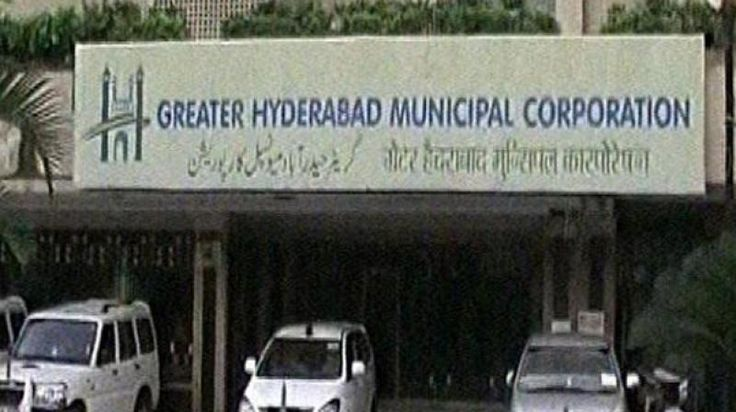 Tender information Portal For online and offline Tenders Floated By Greater Hyderabad Municipal Corporation-GHMC Tenders