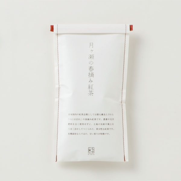 #packaging #design #diseño