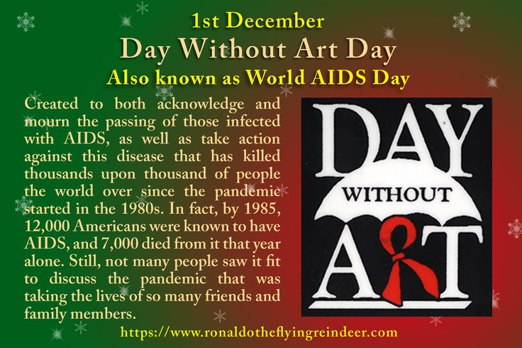 #today 1st December is #DayWithoutArt The purpose of the day was to raise awareness about the disease, especially that it can, in fact, touch everyone, a fact that was not as well known in those days as it is today. #RosaParksDay #NationalPieDay #Art  #artists  #Aids
