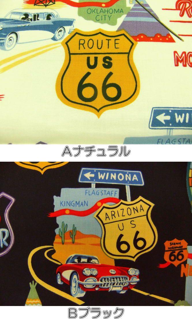 入園入学生地 布 USAコットン U.S. Route 66 ルート66 1585 THE ALEXANDER HENRY FABRICS アレキサンダーヘンリー ファブリックススモック♪レッスンバッグ♪体操着入れ♪巾着袋に♪【楽天市場】