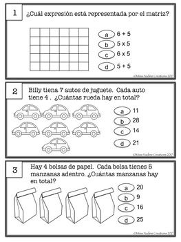 Bilingual: Basic Multiplication Concepts Task Cards 3rd grade