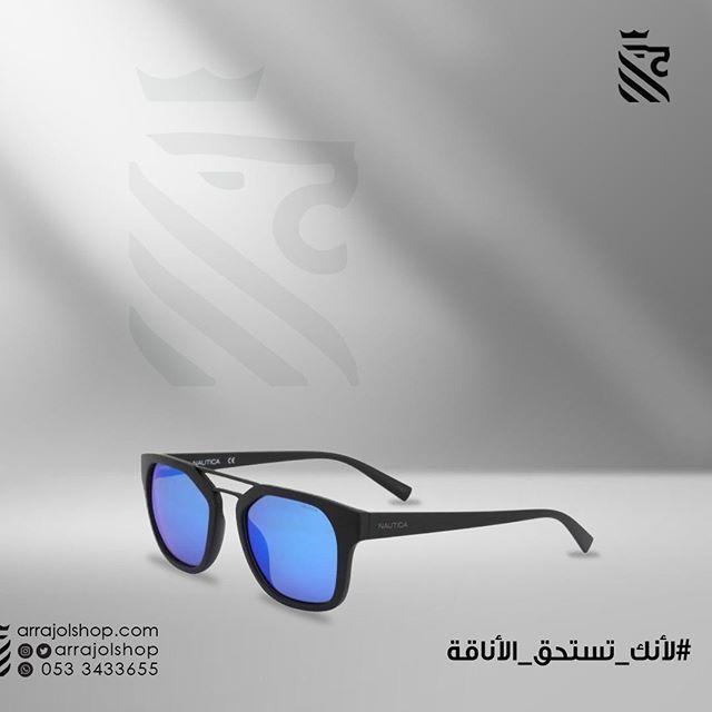 نظارة شمسية ماركة نوتيكا N3628sp 005 انيقة وعملية وتلفت وبسعر مميز من متجر الرجل الان بـ 320 ريال للطلب Https Buff L Sunglasses Mirrored Sunglasses Glasses