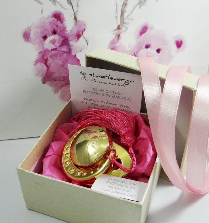 Baby pacifier coated with gold 24K, with baby's name and date of birth engraved on it.