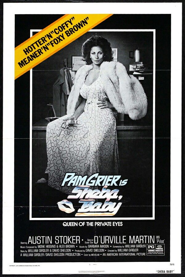 Pam Grier vs. Louisville loan sharks. Cool blaxploitation action flick