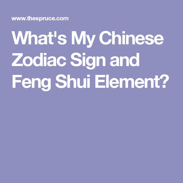 What's My Chinese Zodiac Sign and Feng Shui Element?
