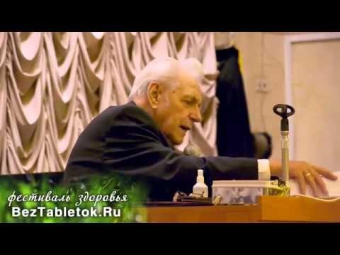 Иван Неумывакин О пользе щёлочной воды! Какую и когда пить воду.