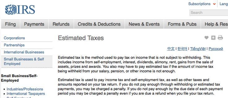 Ideias Exclusivas De Estimated Tax Payments No