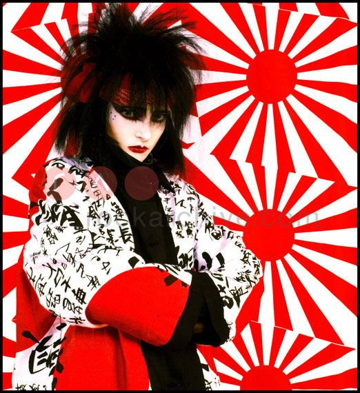 Siouxsie                                                                                                                                                                                  More