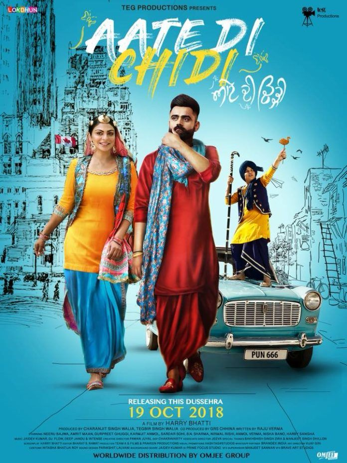 Aate Di Chidi Cast And Crew Wikipedia Punjabi Movie Aate Di Chidi Hd Photos Wiki Movie Release In 2020 Full Movies Download Bollywood Movies Online Download Movies