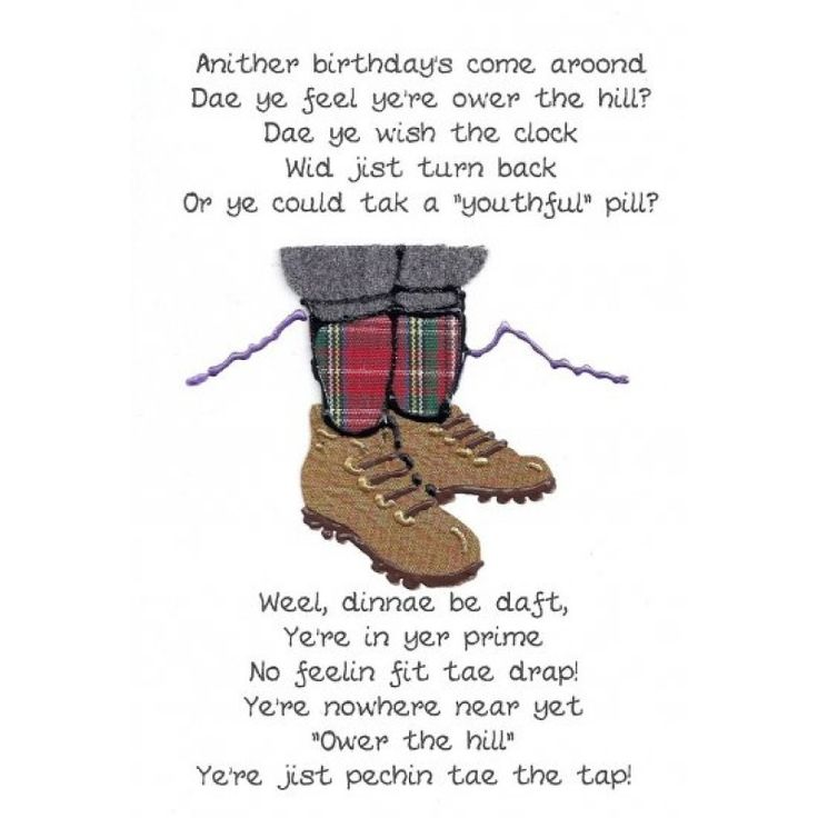 scottish engagement gifts - Google Search