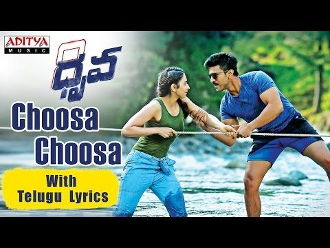 Choosa Choosa Full Song With Telugu Lyrics  Dhruva Songs   Ram Charan,rakul Preet  Hiphoptamizha