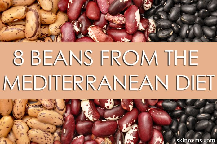 """8 Beans from the Mediterranean Diet - Legumes were once referred to as """"poor man's protein"""", because they are so inexpensive and such a rich source of non-animal protein. You'll enjoy the suggested superfood recipes too! #superfoodrecipes"""