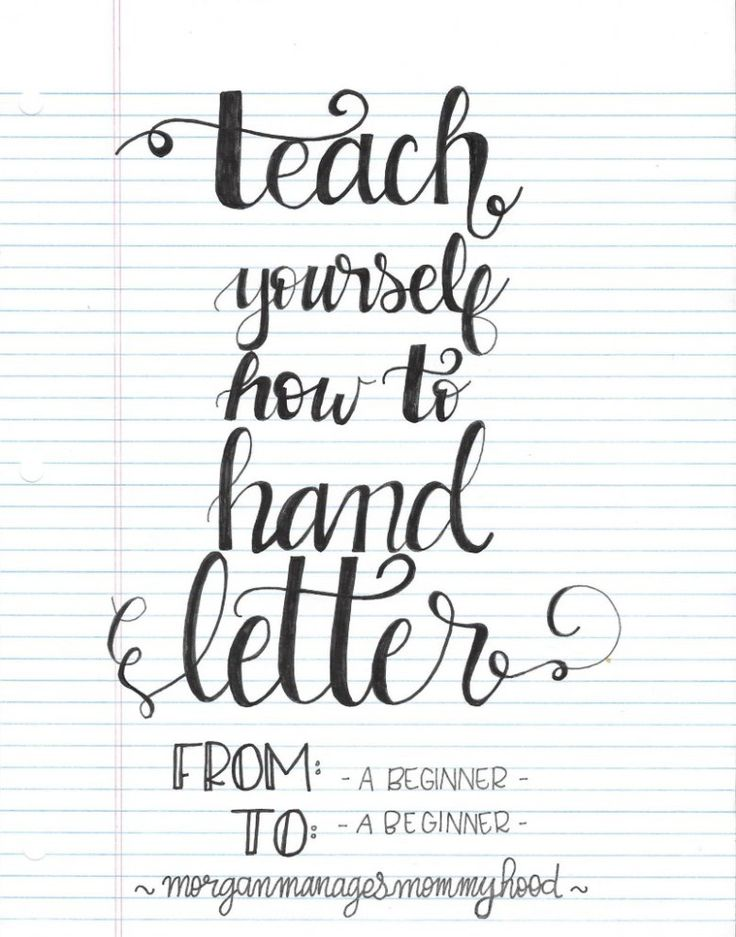 Have you ever wondered how to hand letter? Ever tried to teach yourself, but then got overwhelmed by perfect instructions and perfect letters? Try out this step-by-step tutorial written by a beginner just like you!