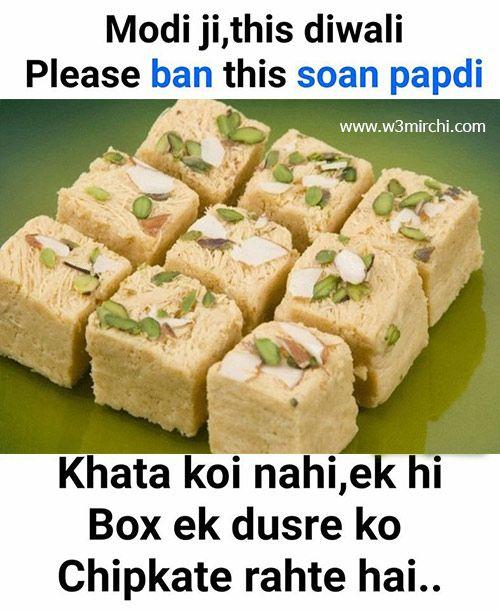 Funny Diwali Joke in Hindi