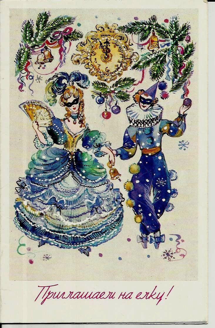 Приколы и поздравления на новогодний бал