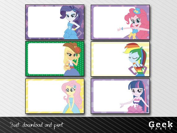 My Little Pony Equestria Girls labels - INSTANT DOWNLOAD