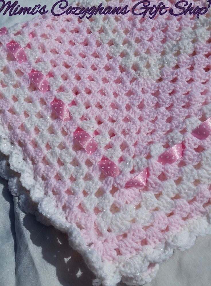 Ribbons & Shells Baby Afghan