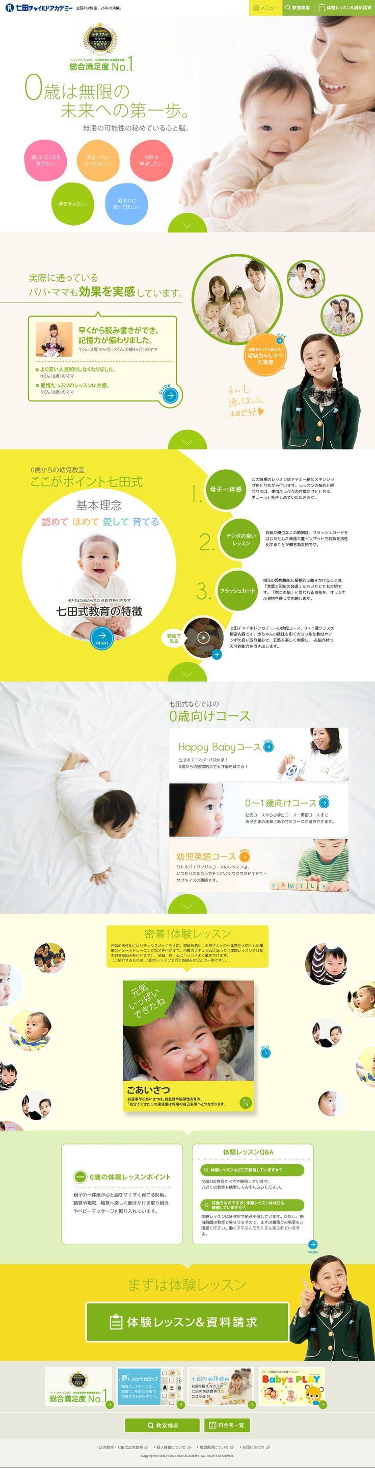 The website 'http://baby.shichida.ne.jp/age_0/' courtesy of @Pinstamatic (http://pinstamatic.com)