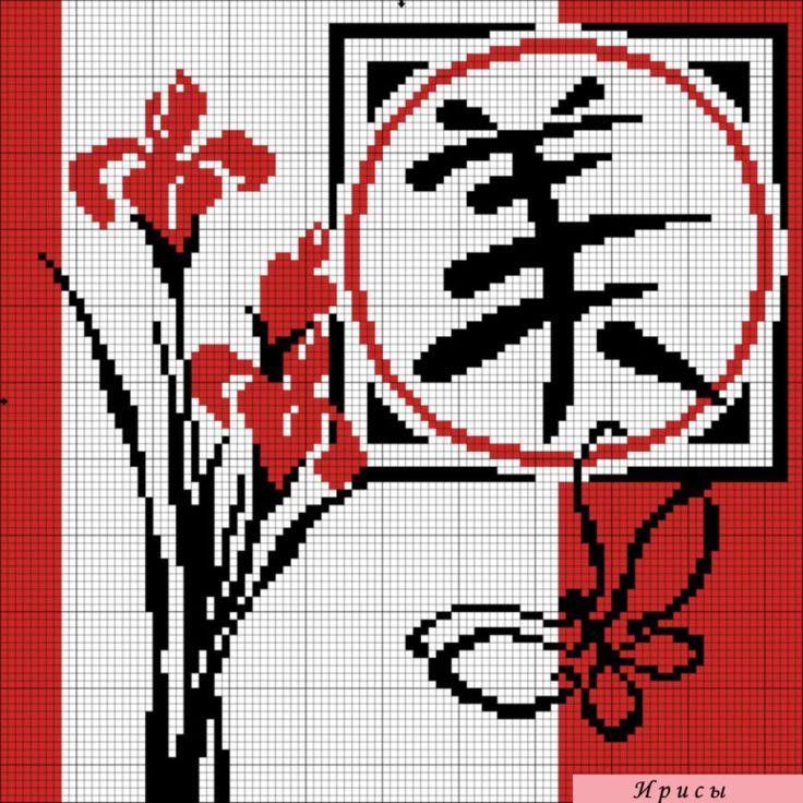 pays - country - asie - point de croix - cross stitch - Blog : http://broderiemimie44.canalblog.com/