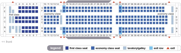 delta airlines boeing 767-400ER seating map aircraft chart